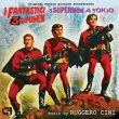 I Fantastici 3 Supermen / 3 Supermen A Tokio