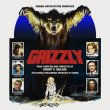 Grizzly (Pre-Order!)