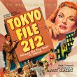 The Albert Glasser Collection Vol. 1 (Huk! / Tokyo File 212) (2CD)