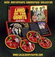Land Of The Giants (4CD)