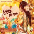 Lolita, My Love (2CD)