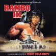 Rambo III (Remastered)