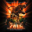 T-Rex: Back To The Cretaceous (Pre-Order!)