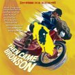 Then Came Bronson (2CD)